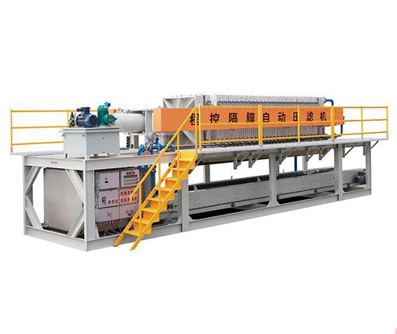 1600型程控自动液压厢式压滤机