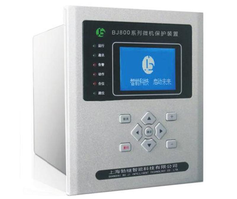 BJ800系列综合通用微机保护测控装置