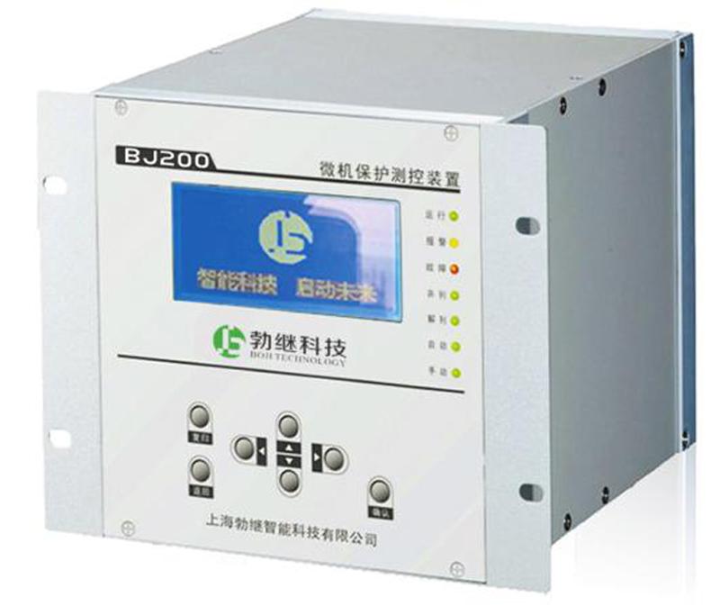 BJ200系列高端型微机保护测控装置