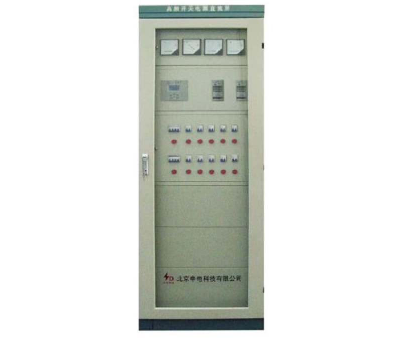 GZDW系列直流电源系统