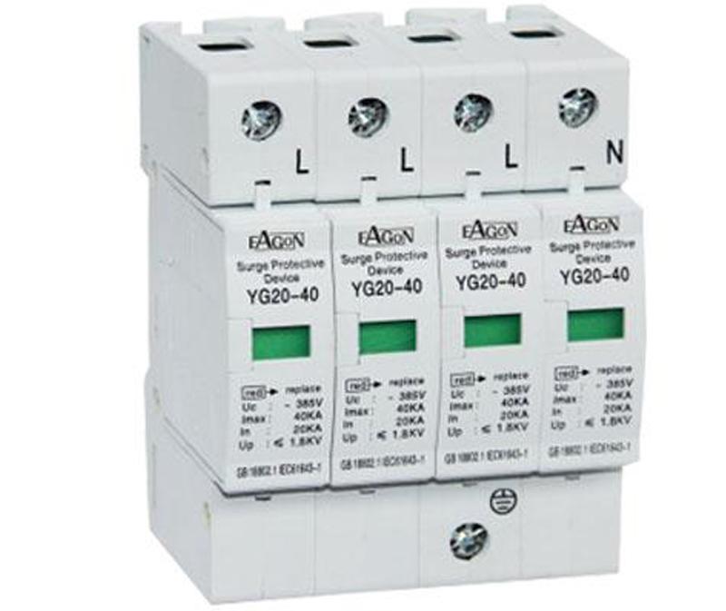YG20系列电涌保护器