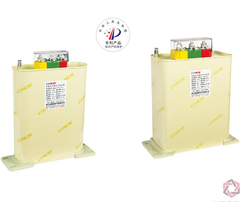 BSMJ环保型干式系列自愈式分相补偿电容器
