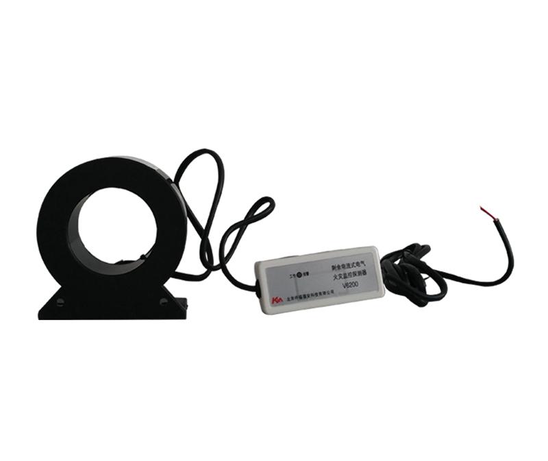 v6200系列剩余电流式电气火灾监控探测器