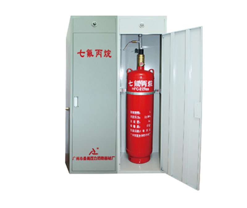 HFC-227ea型柜式七氟丙烷灭火装置