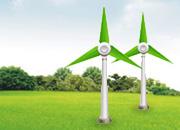 """能源发展""""十三五""""规划:部署七大任务"""