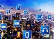 物联网+技术创新=智慧城市