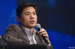 李彦宏提案:要推进人工智能和自动驾驶