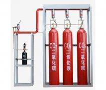 DW型高压二氧化碳灭火系统