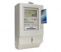 PMC-522系列电子式预付费电能表