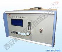 JNYQ-D系列测量各种气体中微量水分含量露点仪