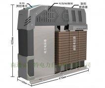FST-L滤波低压智能电力电容器