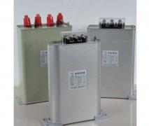 BS(c)(k)MJ型自愈式低压并联电容器