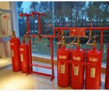 HFC型七氟丙烷气体灭火系统