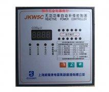 JKW5系列无功功率补偿控制器