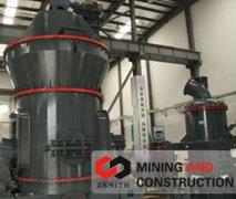 LM型立式磨粉机