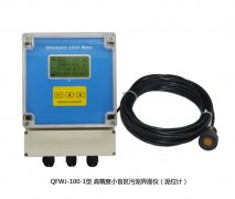 QFWJ -100型污泥界面仪