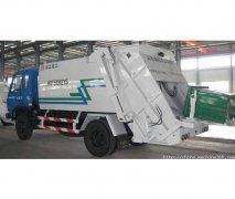 HDT系列适用于港口码头机场等人口集中场所的垃圾压缩车