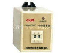 HHS3P型数字式时间继电器