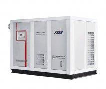 FHLGD系列螺杆式压缩机
