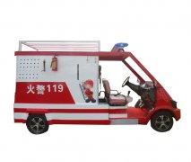 JN2座电动消防车
