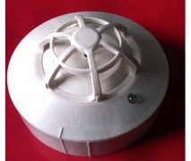 JTY点型光电感烟火灾探测器