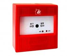 JSA-M-CA2006手动火灾报警按钮