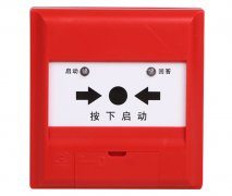 JSA-M-CA9006X消火栓按钮