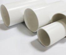U-PVC给水管
