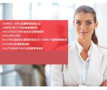 海石威质量管理体系认证服务