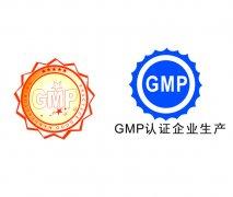 东方五洲体系认证服务