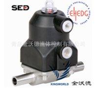 SED KMA195 卫生级气动隔膜阀 德国卫生级隔膜阀