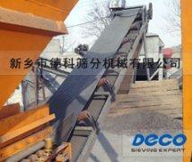 德科专供 DT型皮带输送机 带式输