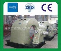HL1180系列卧式水力发电机组