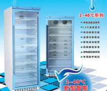 新型2-48度多功能医用恒温箱