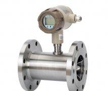 LWGYS-B系列液体涡轮流量计