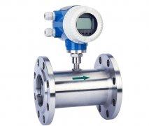 LWGYS-C系列液体涡轮流量计