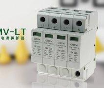 BSPMV-LT系列模块式电源电涌保护器