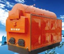 DZH系列新型水火管燃煤蒸汽锅炉