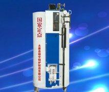 LSS系列立式全自动燃油(气)蒸汽锅炉
