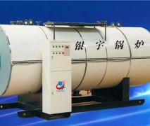 CWNS系列全自动燃油(气)常压热水锅炉