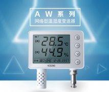 AW系列网络型温湿度变送器