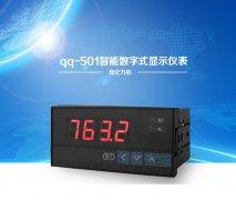 QQ500系列智能数字式显示仪表