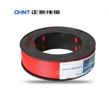 N-BVR铜芯聚氯乙烯绝缘耐火软电线