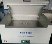 EDX6600型能量色散X荧光光谱仪