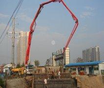 混凝土工输出服务