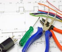 电工输出服务