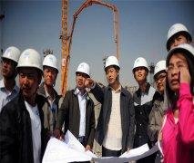 工程管理-项目经理派遣服务