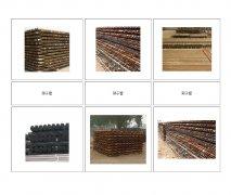建筑工具租赁服务
