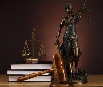 大成律师服务