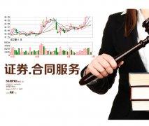 北京华标集团私人律师